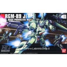 Jegan (HGUC) (Gundam Model Kits)