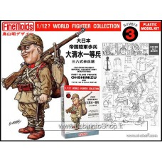 FineMolds World Fighters Collection WWII The China Incident- Imperial Japanese Army Infantryman 1/12  N. 3