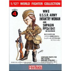 FineMolds World Fighters Collection WWII U.S.S.R. Army Infantry Woman 1/12  N. 4