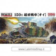 FineMolds 1/72 Imperial Japanese Army 150t O-I Super Heavy Tank