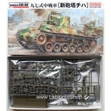 FineMolds 1/35 Imperial Japanese Army Type 97 Improved Medium Tank New Turret Shinhoto Chi-Ha