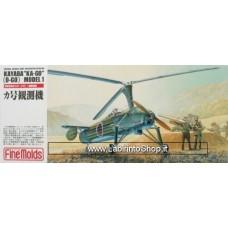 FineMolds 1/72 Imperial Japanese Army Observation Autogyro Kayaba Ka-Go 0-G0 Model 1