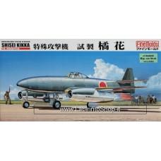 FineMolds 1/48 Nakajima Navy Special Attacker Shisei Kikka