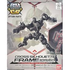 SD Gundam Cross Silhouette Cross Silhouette Frame [Gray] (SD) (Gundam Model Kits)