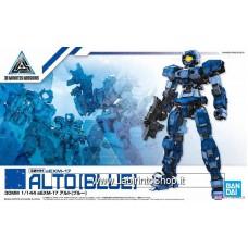 30MM eEXM-17 Alto [Blue] (Plastic model) ts)