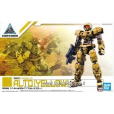 30MM eEXM-17 Alto [Yellow] (Plastic model)