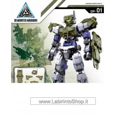 30MM Option Armor for Close Quarters Battle [for Alto/Dark Green] (Plastic model)