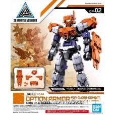 30MM Option Armor for Close Quarters Battle [for Alto/Orange] (Plastic model)