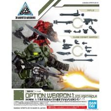 30MM Option Weapon 1 for Portanova (Plastic model)