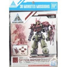 30MM Option Armor for Close Quarters Combat [for Portanova/Dark Red] (Plastic model)