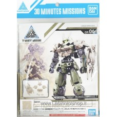 30MM Option Armor for Close Quarters Combat [for Portanova/Sand Yellow] (Plastic model)