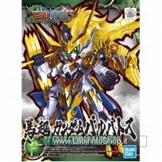 Gundam SD Sangoku Soketsuden: Ma Chao Gundam Barbatos (Gundam Model Kits)