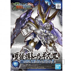 Gundam SD Sangoku Soketsuden: Xiahou Dun Tallgeese III (Gundam Model Kits)