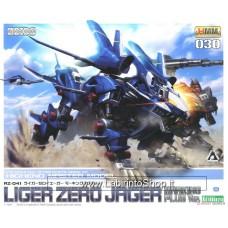 RZ-041 Liger Zero Jager Marking Plus Ver. (Plastic model)