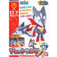 Pikachin-Kit 07 Jet Wolf (Plastic model)