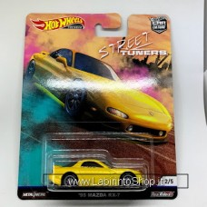 Hot Wheels - Real Riders - Street Tuners - 95 Mazda RX-7 Diecast Car