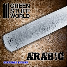 Green Stuff World Rolling Pin Arabic