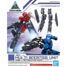 30MM Multi Booster Unit (Plastic model)
