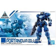 30MM bEXM-15 Portanova [Blue] (Plastic model)