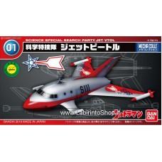 Bandai - Jet VTOL (Plastic model)