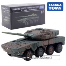 Takara Tomy - Tomica Premium - No.16  JGSDF Maneuver Combat Vehicle 1/119