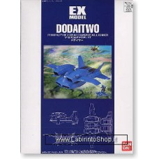 Bandai - Ex model - 02 - Dodaitwo 1/144