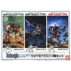Bandai - WM Gallop Type - Wm Trad11 Type - Wm Crab Type 1/144