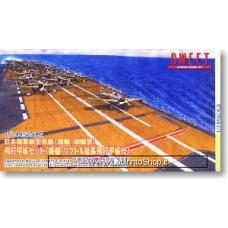 Sweet - Japanese Navy Aircraft Carrier Flight Deck Set 1/144