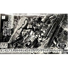 HG 1/144 Gundam Astaroth Rinascimento Iron-Blodeed Orphans Iron-Bloodeed Coating EXCLUSIVE (Gundam Model Kits)