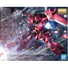 Gunner Zaku Warrior (Lunamaria Hawke Custom) (MG) (Gundam Model Kits)