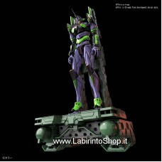 Multipurpose Humanoid Decisive Weapon, Artificial Human Evangelion Unit-01 DX Transport Platform Set (RG) (Plastic model)