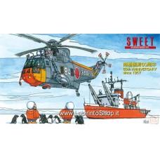 Sweet - Sea King Marine Self Defense Force 1/144 Scale Kit