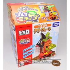 Takara Tomy - Tomica Construction Site Tower Crane