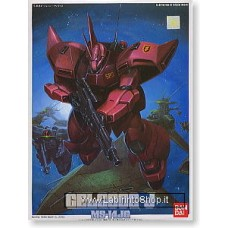Bandai - MS-14JG Gelgoog-J (Gundam Model Kits)