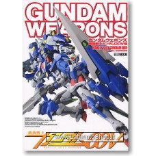 Gundam Weapons Gundam 00V (Book)