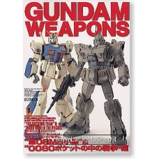 Gundam Weapons [MG The 08th MS Team & 0080 War in The Pocket] (Book)