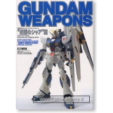 Gundam Weapons Char`s Counter Attack (Book)