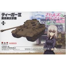 Dragon Platz Girls und Panzer das Finale Tiger II -Kuromorimine Girls High School (Plastic model)
