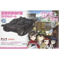 Dragon Platz Girls und Panzer das Finale StuG III Ausf F. Team Kaba San (Plastic model)