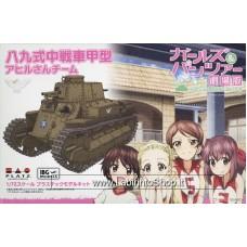 Dragon Platz Girls und Panzer das Finale Type89 Medium Tank Kou Team Ahirusan (Plastic model)