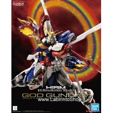 High-Resolution Model God Gundam (1/100) (Gundam Model Kits)
