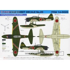 Sweet - Decal No.20 Nakajima A6M2-N Rufe Type 2 Floatplane Fighter 452th Squadron (Shimushu Island/Betsutobinuma Air Base) Decal Set (Plastic Model)