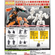 Kotobukiya Hand Unit MB47 Wild Hand 2 (Plastic model)