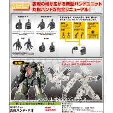 Kotobukiya Hand Unit MB50 Circle Finger Hand Neo (Plastic model)