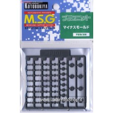 Kotobukiya Plaunit P101R Minus Mold (Renewal) (Material)