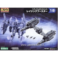 Kotobukiya Heavy Weapon Unit MH18 Raging Booster (Plastic model)