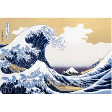 Katsushika Hokusai Hama-Nami The Coast of Kanagawa Puzzle (300 Pieces)