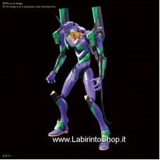Lmhg Eva Uunit 01 New Theatrical Version