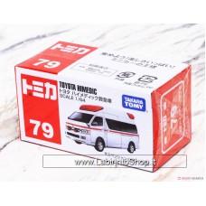 Takara Tomy - No.079 Toyota Himedic