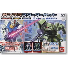 Gunpla Starter Set (HGUC) (Gundam Model Kits)